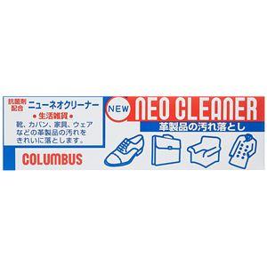 コロンブス  ニューネオクリーナー 60G × 12 点セット