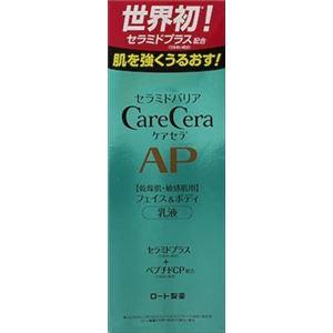 ロート製薬 ケアセラ APフェイス&ボディ乳液 200mL × 6 点セット