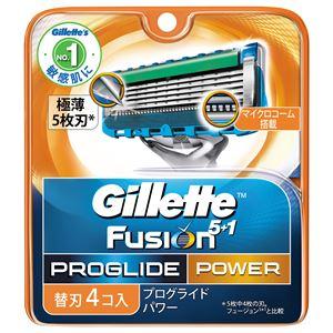 ジレット プログライドパワー替刃4B × 3 点セット