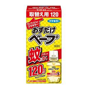 フマキラー おすだけベープ120回分取替え用 × 10 点セット