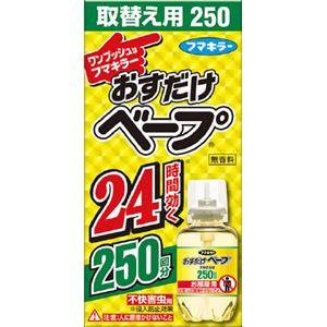 フマキラー おすだけベープ250回分取替え用 × 10 点セット