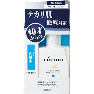 (まとめ)マンダム ルシード薬用オイルコントロール化粧水 【×12点セット】