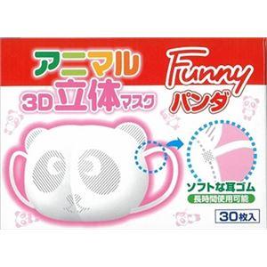 昭和紙工 JEL3D立体マスクパンダ30枚 × 20 点セット