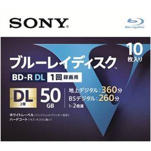 (まとめ)ソニー 10BNR2VLPS2 【×3点セット】