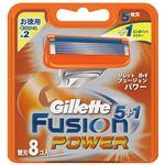 ジレット フュージョン5+1パワー替刃8B × 3 点セット