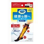 レキッドベンキーザー メディキュット 機能性靴下 L × 6 点セット