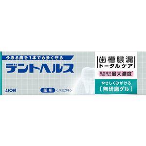 ライオン デントヘルス薬用ハミガキ無研磨ゲル 85g × 10 点セット
