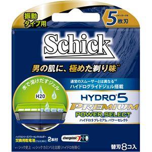 シック(Schick) ハイドロ5プレミアムパワーセレクト替刃(8コ入) × 3 点セット