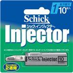 シック(Schick) インジェクター替刃10枚入 × 12 点セット