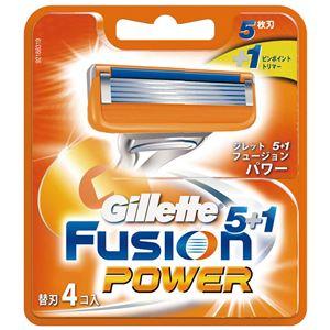 ジレット フュージョン5+1パワー替刃4B × 10 点セット