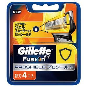 ジレット プロシールド 替刃4B × 10 点セット