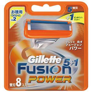 ジレット フュージョン5+1パワー替刃8B × 10 点セット