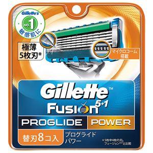 ジレット プログライドパワー替刃8B × 10 点セット