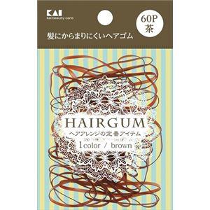 (まとめ)KQ0018 ゴムリング 茶 60本 【× 5 点セット】