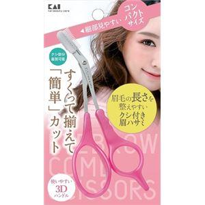 (まとめ)KQ3157 クシ付きマユハサミDX 【× 3 点セット】