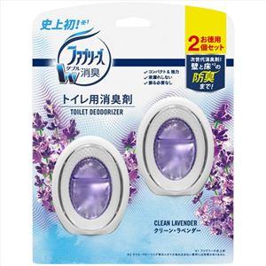 (まとめ)ファブリーズW消臭トイレ用消臭剤 クリーン・ラベンダー2個パック 【× 3 点セット】