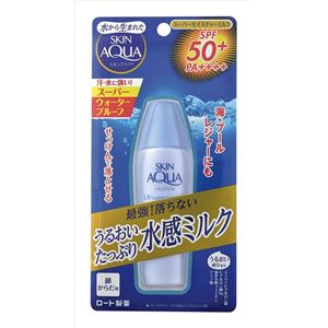 (まとめ)スキンアクア スーパーモイスチャーミルク 【× 6 点セット】