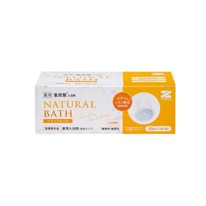 重炭酸イオン入浴剤 ナチュラルバス(10錠入り)医薬部外品