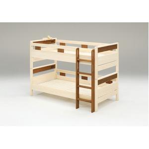 防ダニ 防カビ 抗菌 国産ヒノキ材二段ベッド (フレームのみ) シングル ブラウン 日本製ベッドフレーム 木製 はしご左右差替え可