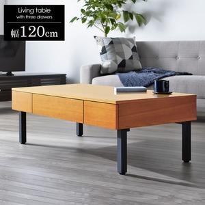 テーブル IW-230 BR(ブラウン)(本体)幅1200×奥行600×高さ400mm