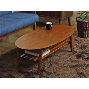 棚付テーブル IW-219 BR(ブラウン)本体:幅1000×奥行500×高さ330mm