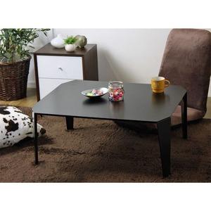 折れ脚テーブル IW-7550 BK(ブラック)(本体)幅750×奥行600×高さ320mm
