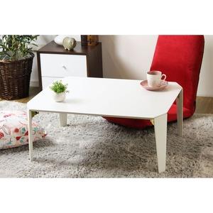 折れ脚テーブル IW-7550 WH(ホワイト)(本体)幅750×奥行600×高さ320mm