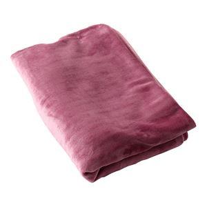 なめらかあったか掛ふとんカバー シングルサイズ ピンク