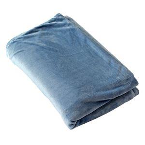 なめらかあったか掛ふとんカバー シングルサイズ ブルー