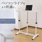 昇降式 パソコンテーブル/パソコンデスク 【ホワイト】 幅100cm 高さ調節可 キャスター付き