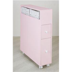 多機能トイレラック ピンク
