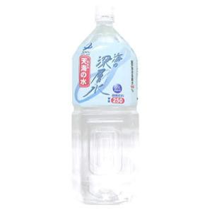 天海の水 硬度250 2L*6本入 (室戸海洋深層水)