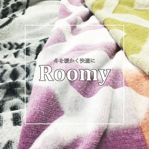 軽量毛布 ルーミーブランケット カリフォルニア柄 シングルサイズ