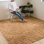 ロングパイル ラグマット/絨毯 【ベージュ 約3畳 約185cm×230cm】 洗える ホットカーペット 床暖房対応 『シュプレ』