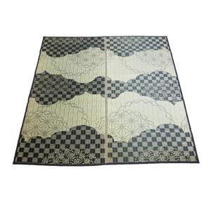 い草ラグ WATSUMUGI ラグマット/絨毯 【ブラック 約2畳 約176cm×176cm】防カビ加工 『わつむぎ』