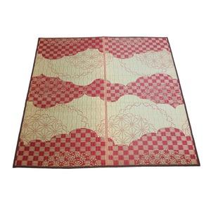 い草ラグ WATSUMUGI ラグマット/絨毯 【レッド 約2.6畳 約176cm×220cm】防カビ加工 『わつむぎ』