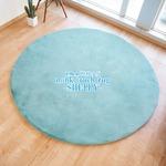 フェイクファー ミンクタッチラグ ラグマット/絨毯 【約190cm 円形 ブルー】 円形ラグ 高密度『SHELLY』