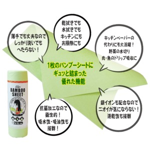 ココマジック バンブーシート(ロールクロス)【3個セット】抗菌加工