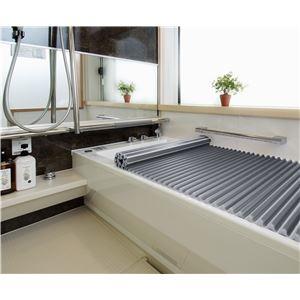 抗菌 Agイージーウェーブ 風呂ふた L14 75×140cm用