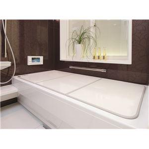 抗菌 AG 組合せふた 風呂ふた U12 70×120cm用