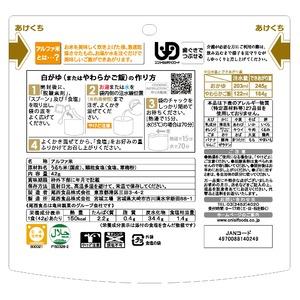 尾西食品 アルファ米 白がゆ 100g×50個セット 〔非常食 アウトドア 備蓄食材〕