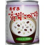 あずき玄米がゆ20缶セット