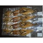 まるごとくん 3種12食セット(あじ・さんま・ほっけ 各4食)