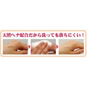 凛 眉墨 ブラック 天然ヘナ配合 スペアカートリッジ1本付【日本製】