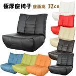 極厚座面座椅子 ブラック (BK)