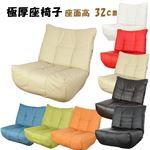 極厚座面座椅子 アイボリー (IV)