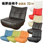極厚座面座椅子 ダークブラウン (DBR)