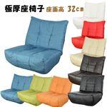 極厚座面座椅子 ネイビー (NV)