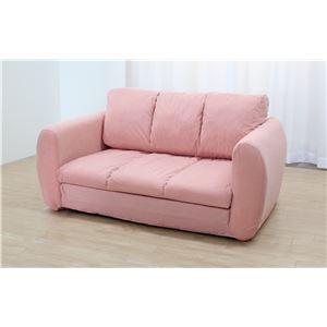 2WAYミニラブソファー/簡易ベッド 【ピンク】 コンパクト 肘付き 同色ロングクッション付き