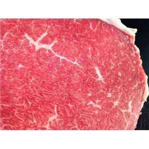 北海道産牛モモ3.0mm1kg
